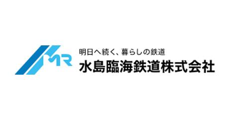 水島臨海鉄道株式会社