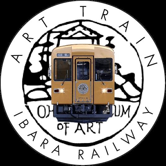 アート列車